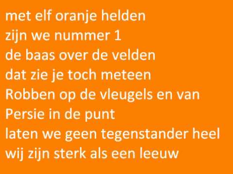 Wolter Kroes - Viva Hollandia WK 2010 met lyrics