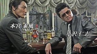 チャンネル登録よろしくお願いいたします。 関西共友会と関東睦会は、壮...