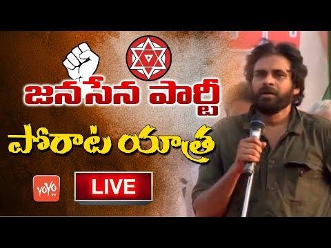Pawan Kalyan LIVE | JANASENA PORATA YATRA DAY 1 | Srikakulam | Pawan Kalyan Bus Yatra | YOYO TV