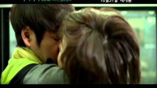 Repeat youtube video [녹색의자 2013] 19금 예고편 Green Chair 2013 - Love Conceptually (Movie, 2013) trailer