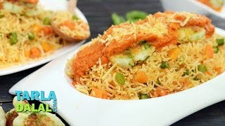 Baked Mexican Rice with Cheese Patties by Tarla Dalal