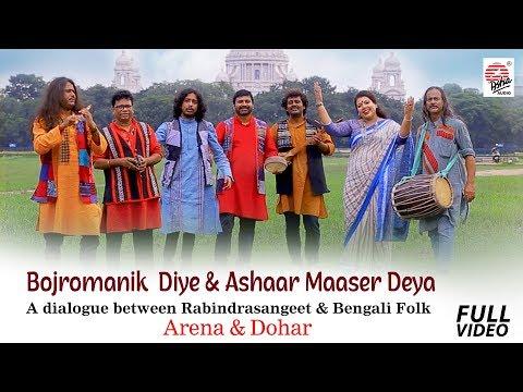 Bojromanik Diye & Ashaar Maasher Deya | Full Video | Arena & Dohar | Folk & Rabindrasangeet