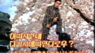 китайский клип