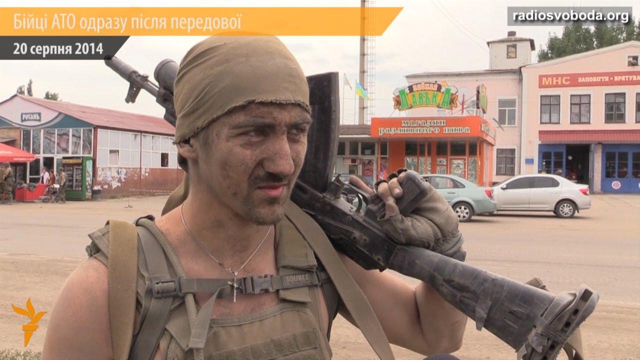 Бойцы АТО с передовой: мысли о Путине и войне