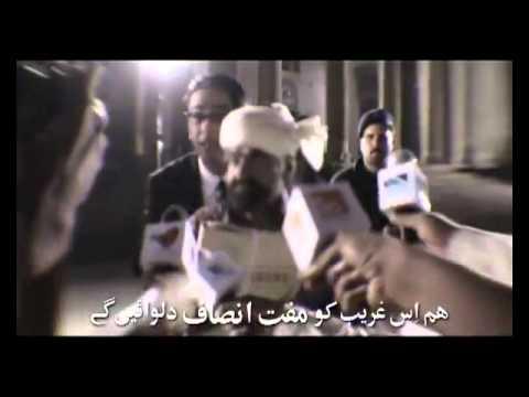 Apney Ulloo-Song......Shehzad Roy/Wasu