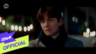 [MV] SeungKwan(승관) _ The Reason(이유) (Lovestruck in the City(도시남녀의 사랑법) OST Part.6)