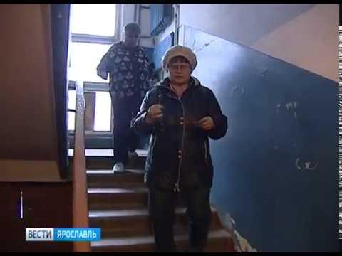 Видео Подъезд многоквартирного дома в Ярославле отключили от газа
