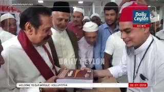 අපි හිතාගෙන හිටියේ ඉස්ලාම් කිව්වොත් බය හිතෙන දෙයක් කියලා  - Open mosque day