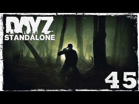 Смотреть прохождение игры [Coop] DayZ Standalone. #45: Голож*пый беспредел.