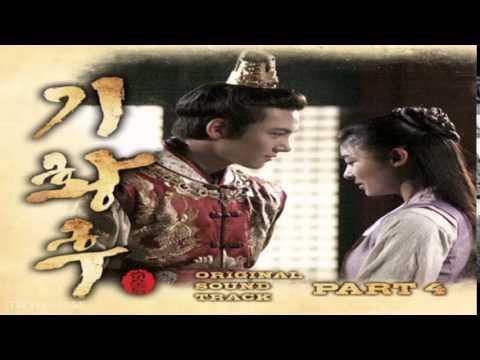 Soyou (소유) - Just Once (한번만) Empress Ki OST