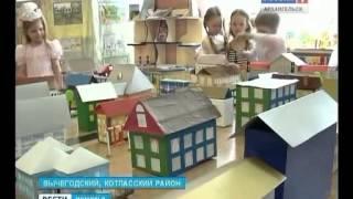 В Вычегодском детском саду создали макет своего посёлка