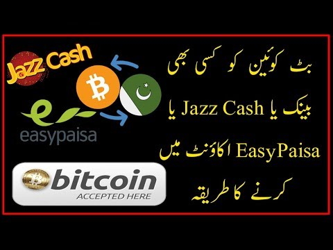 HOW TO WITHDRAW BITCOIN BTC TO JAZZCASH EASYPAISA URDU HINID 2019