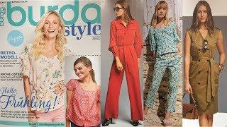 Листаем журнал Burda Style 04/2018/Как сшить платье в стиле тренч