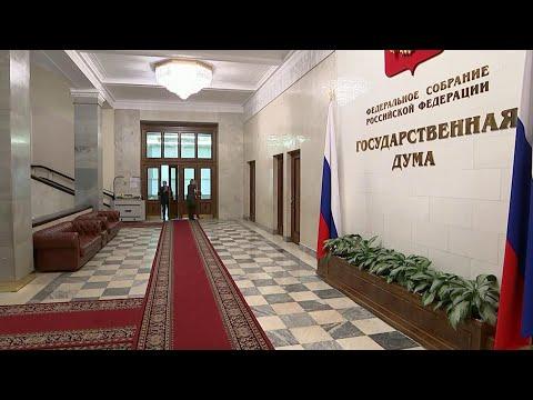 Меры поддержки граждан и бизнеса обсудили в Государственной думе.