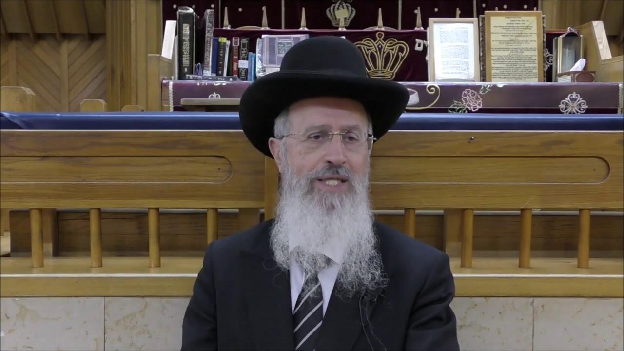 """הרב אברהם יוסף שליט""""א - דיני והלכות פורים תשע""""ט חלק א'"""