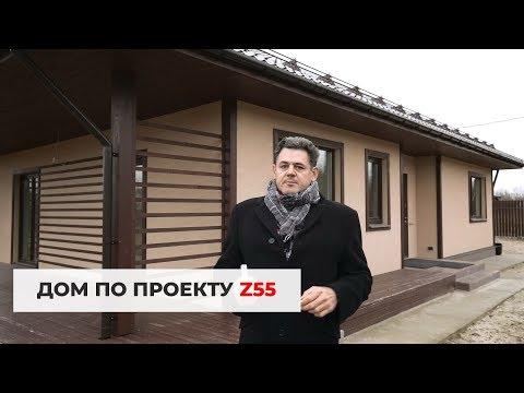 Дом по проекту Z55 — классический одноэтажник