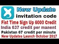 XONE New Update Invitation Code October 2017