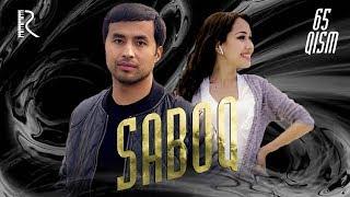 Saboq (o'zbek serial) | Сабок (узбек сериал) 65-qism
