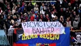 футбол приколы под музыку EURO 2012   Россия Победит33 Гимн сборной России на ЕВРО 2012про футбол