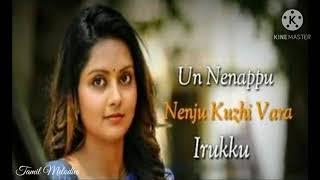 Un Nenappu Nenju Kuzhi Vara Irukku❣️❣️