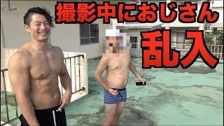 超新塾ちゃんねる登録よろしく! https://www.youtube.com/channel/UC8a...