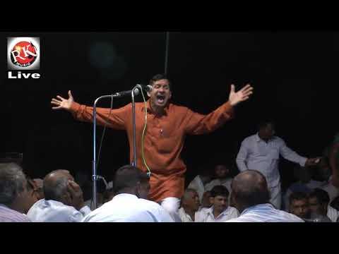 Rankat // हिट तर्ज  //suresh hadoli//muniger//dinod ragni compition//Rk music Bhiwani