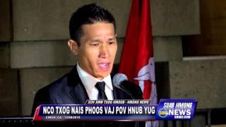 SUAB HMONG NEWS: Kou