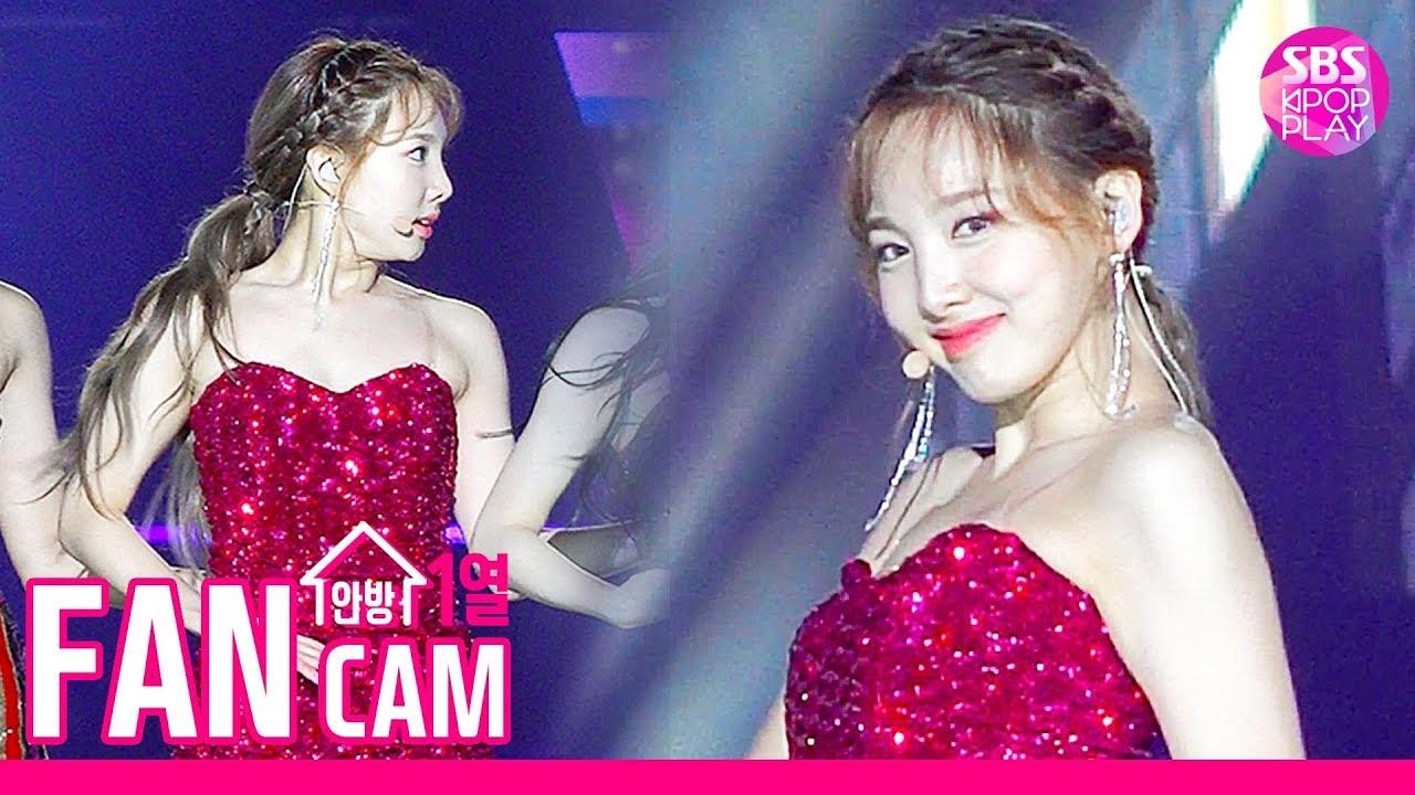 [슈퍼콘서트 in 인천 직캠] 트와이스 나연 'Feel Special' (TWICE NAYEON FanCam)│@SBS SUPER CONCERT IN INCHEO