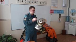 Урок пожарной безопасности в благовещенской школе №17