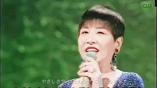 和田アキ子 - あの鐘を鳴らすのはあなた