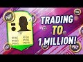 MAKE THOUSANDS OF COINS IN MINUTES! (FIFA 19 Trading to 1 Million Coins)