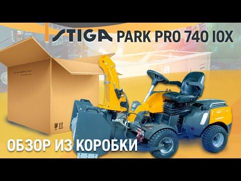 Распаковка, сборка и обзор садового райдера Stiga PARK PRO 740 IOX