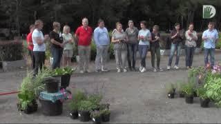 Видео журнал «Сады в отличной форме №24»