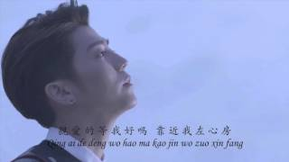 Bii - 畢書盡 Back In Time (Lyrics)