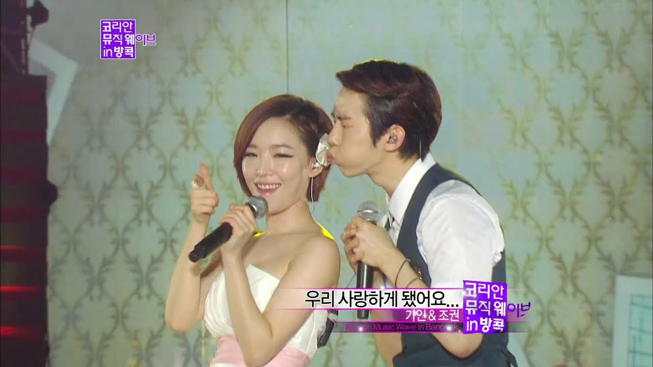 Gain and jo kwon dating 2012 election 9