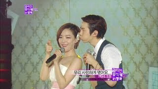 【TVPP】Jo Kwon(2AM) & Gain - We Fell In Love, 우리 사랑하게 됐어요 @ Korean Music Wave in Bangkok Live