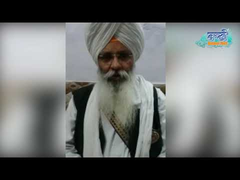 Reply-Of-Fake-Message-About-Baba-Kundan-Singhji-Sarai-By-Bhai-Guriqbal-Singhji-Bibi-Kaulan-Ji