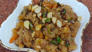 Makhandi halwa | try kre easy or crispy makhandi halwa | makhandi halwa recipe | crispy halwa recipe