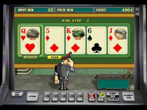 Resident игровые аппараты скачать эмулятор можно ли зарабатывать деньги в онлайн казино