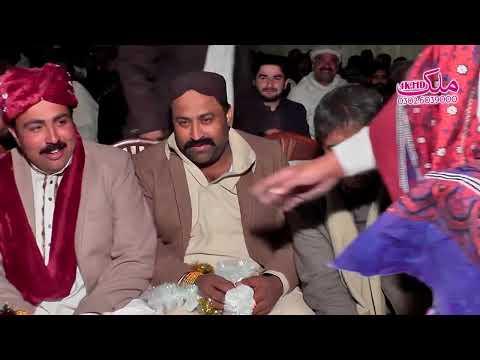 Eid Pai Andi Wangan Singer Yasir Niazi New Song 2018