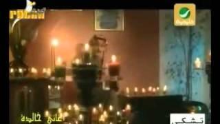 رابح صقر - تشكي - فيديو كليب