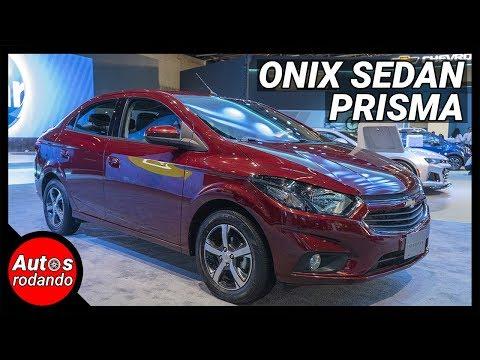 CHEVROLET ONIX SEDAN 2019 O Chevrolet PRISMA
