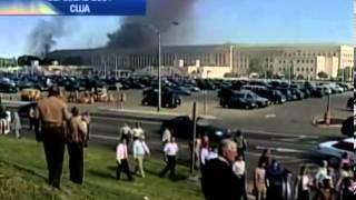 Американцы вспоминают жертв теракта 11 сентября