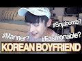 The pros and cons of a Korean boyfriend // 한국남자의 장단점