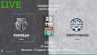Torpedo Moscow vs Energomash Belgorod full match
