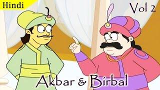 Akbar Birbal || Animated Moral Stories For kids || Hindi Story For Kids || Vol 2