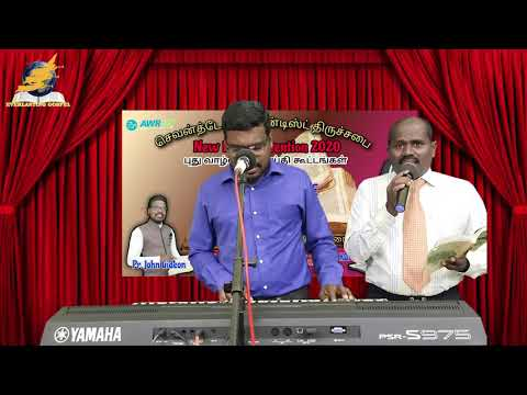 New Life Convention 2020 Part 2//Day 1//The Signs //By Pr. Kurusiah Peter