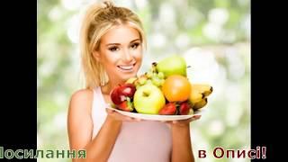 постер к видео Нейросистема 7 Цена В Аптеке Украина