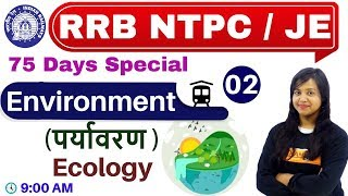 Class-02 ||RRB NTPC 75 Days Special/JE/||Environment (पर्यावरण ) || By Amrita Ma'am