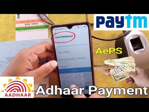 Download Paytm adhaar payment service start | Paytm adhaar withdrew | Paytm Aeps service | Paytm money |